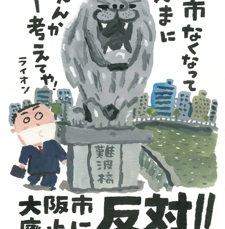 poster_lion_A2のサムネイル